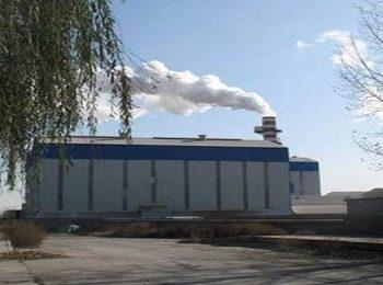 A preocupante volta do CFC, o gás que provoca o buraco na camada de ozônio