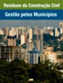 pub-gestao-municipios