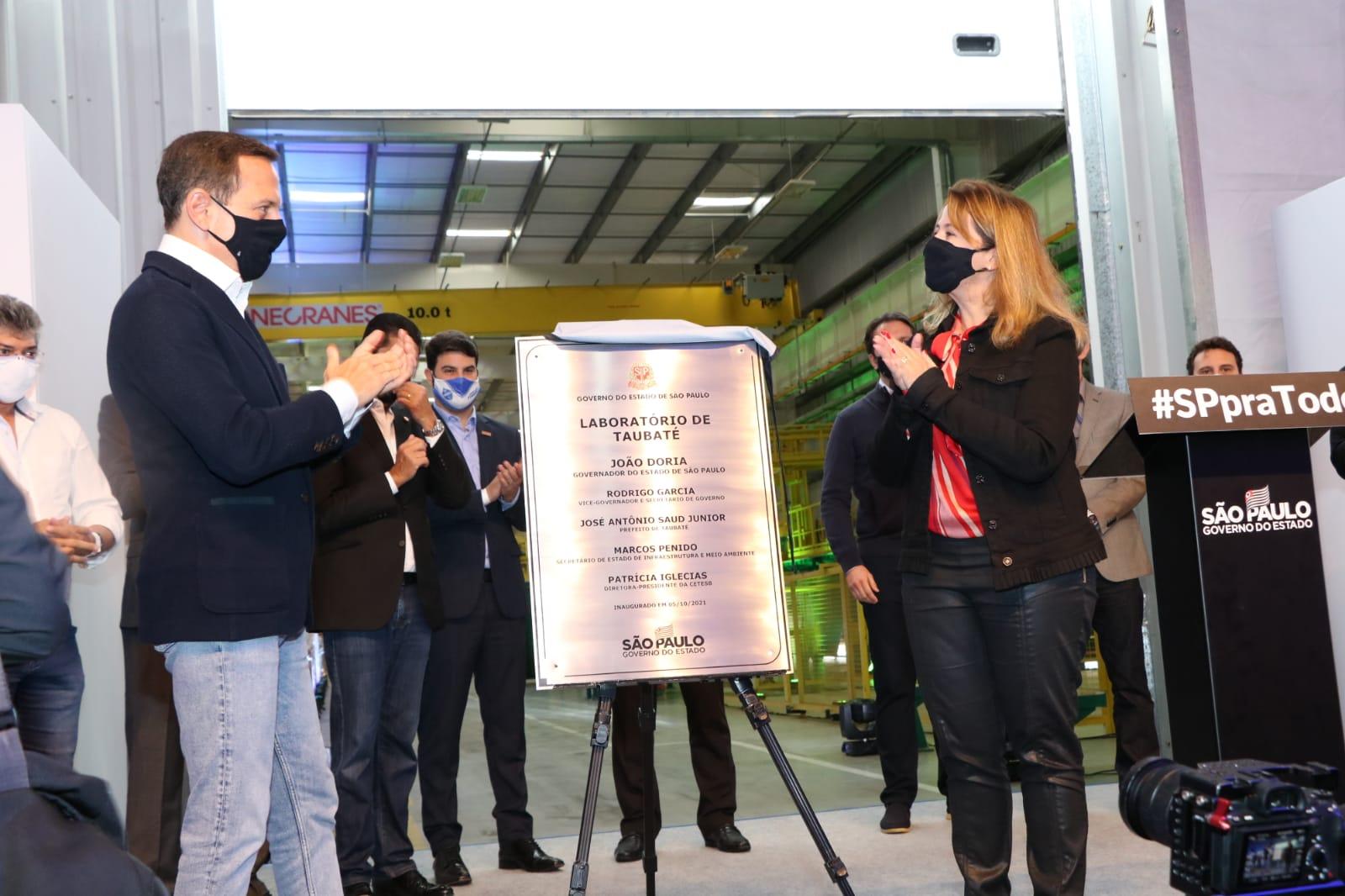 Laboratório da CETESB é ampliado e modernizado